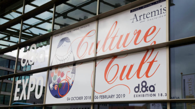 Culture Cult Exhibition – Dutch Design Hotel Artemis